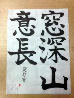 2014_8_24_1.jpg