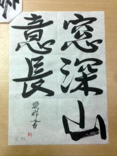 2014_8_24_2.jpg