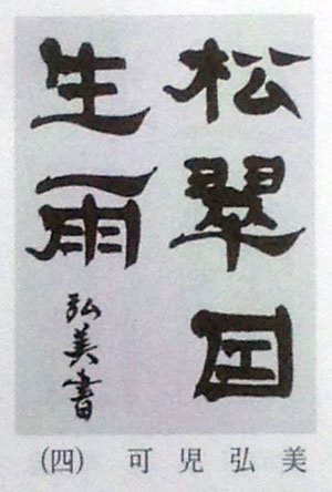 2014_8_25_1.jpg