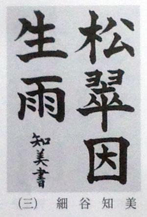 2014_8_25_2.jpg