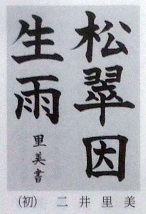 2014_8_25_3.jpg