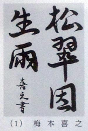 2014_8_25_4.jpg