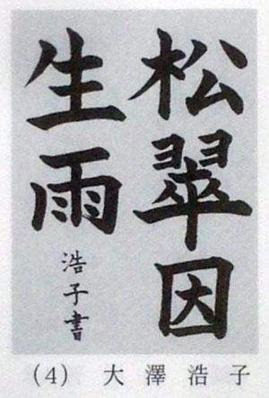 2014_8_25_5.jpg