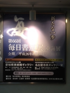 2014_8_26_1.jpg
