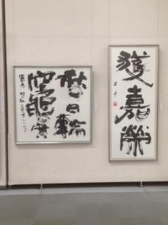 2014_8_26_3.jpg