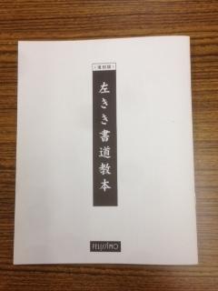 2014_9_5.jpg