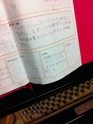 IMG_3289.jpg