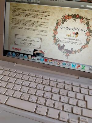 ピアノ教室 新川文化ホール ピアノ発表会