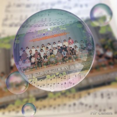 ピアノ教室 ピアノ発表会