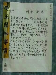 fc2_2014-07-01_19-09-35-145.jpg