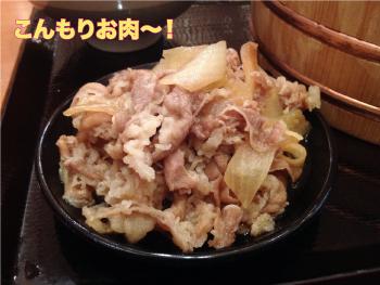 S Nikumori 02