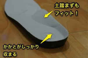 S cottonSneaker 1