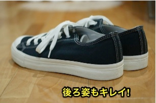 S cottonSneaker 2