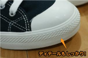 S cottonSneaker 3