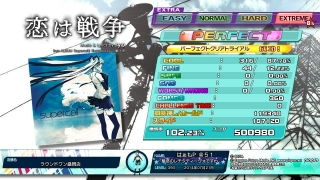 140721_2200_MS_HQ_P_S.jpg
