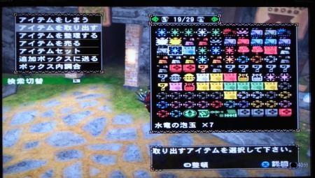 CIMG2473_convert_20140303105831.jpg