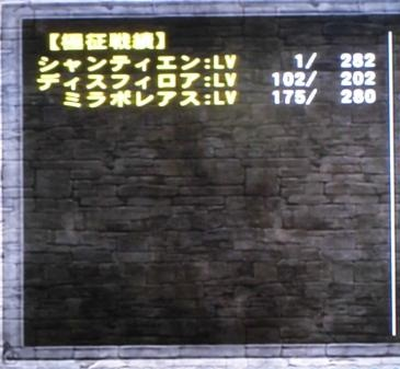 CIMG2752_convert_20140407145458.jpg