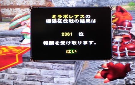 CIMG2787_convert_20140410104954.jpg