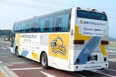 DSC_5101.jpg