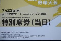 DSC_7014.jpg