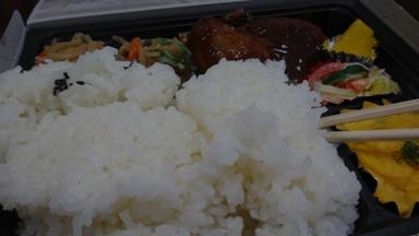 23日のお弁当