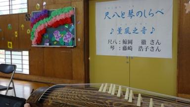 戸野目小学校