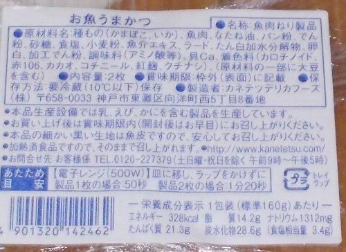 DSCN2331.jpg