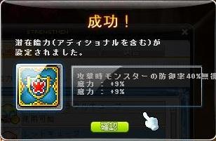 Maple131219_001157.jpg