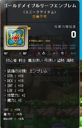Maple140306_013247.jpg