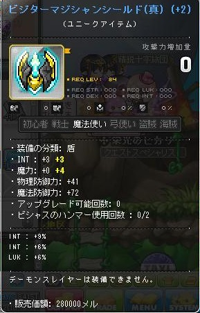 Maple140306_013249.jpg