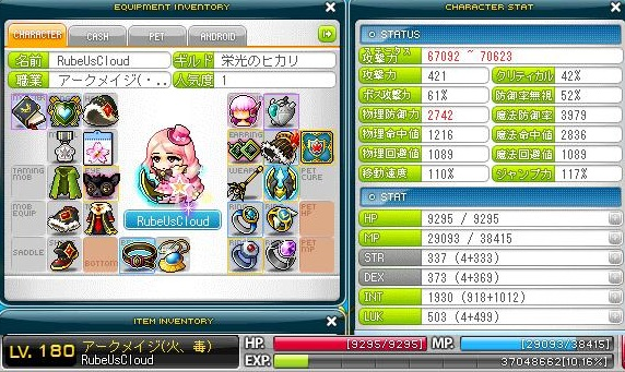 Maple140306_014009.jpg