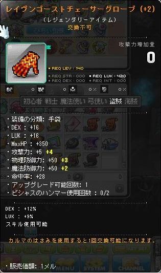 Maple140307_092623.jpg