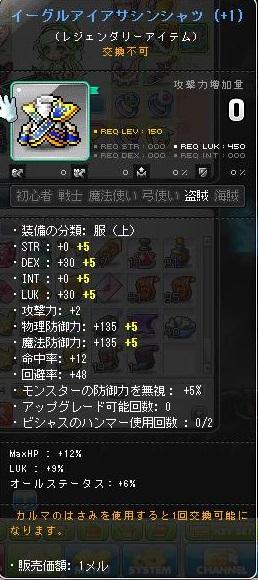 Maple140307_092625.jpg