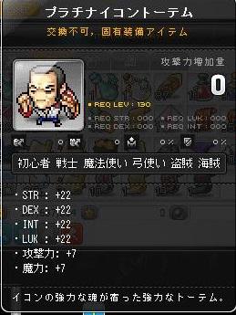 Maple140307_092630.jpg