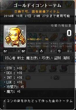Maple140307_092631.jpg
