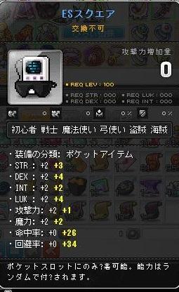 Maple140307_092634.jpg