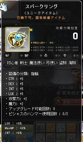 Maple140307_092649.jpg