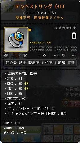 Maple140307_092651.jpg