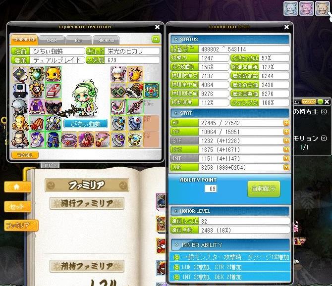 Maple140307_092809.jpg