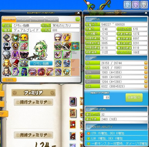 Maple140310_085219.jpg