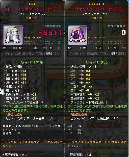 Maple140313_011943.jpg