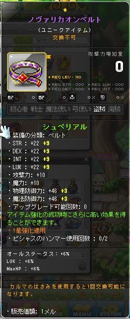 Maple140316_031010.jpg