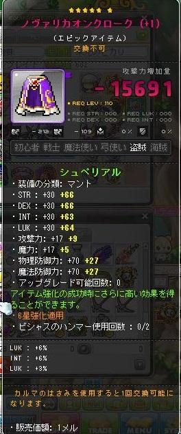 Maple140316_031026.jpg