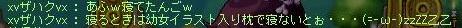 Maple140321_051628.jpg