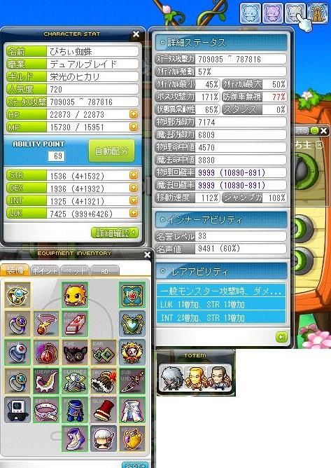 Maple140322_045425.jpg