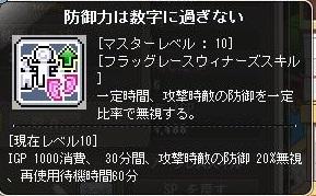 Maple140324_115653.jpg
