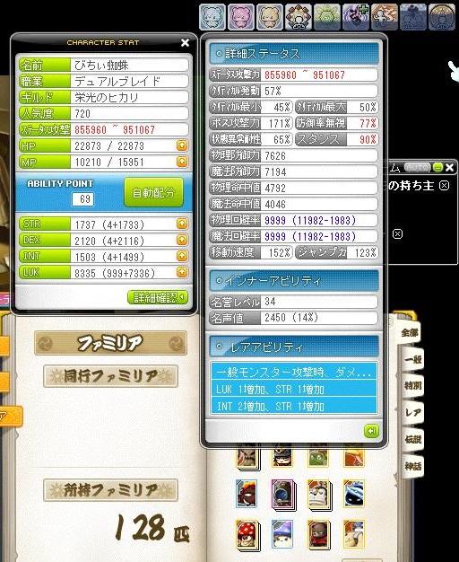 Maple140324_130058.jpg