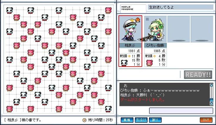 Maple140328_000927.jpg