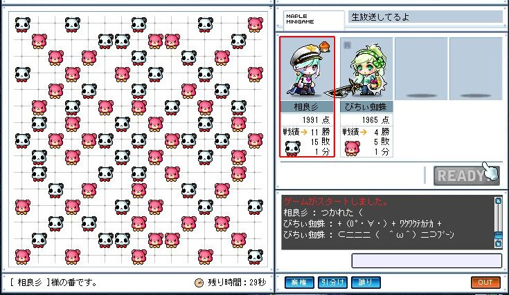 Maple140328_001026.jpg