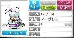 Maple140820_061437.jpg